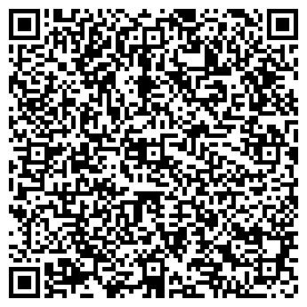 QR-код с контактной информацией организации ТУРАБЕЛИДЗЕ Г.Г.