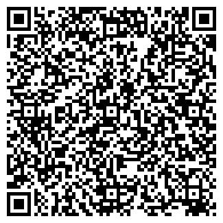 QR-код с контактной информацией организации АЛТОБЩЕПИТСНАБ