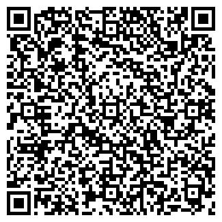 QR-код с контактной информацией организации А-ТРАНЗИТ