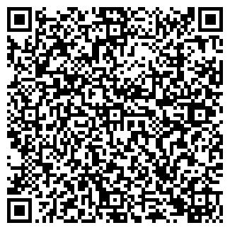 QR-код с контактной информацией организации АСКОЛЬД