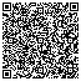 QR-код с контактной информацией организации ТРИ КЛЕНА