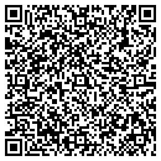 QR-код с контактной информацией организации АКВА МАСТЕР