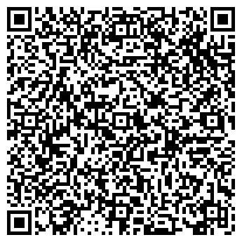 QR-код с контактной информацией организации БАРНАУЛЬСКАЯ ВОДЯНАЯ КОМПАНИЯ