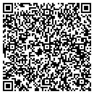 QR-код с контактной информацией организации КАСМАЛИНСКИЙ