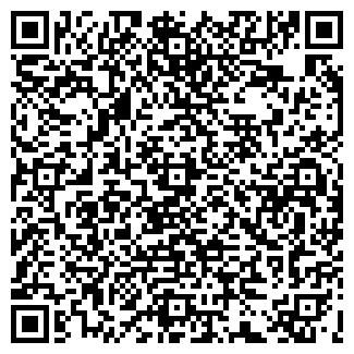 QR-код с контактной информацией организации БИОТЕК
