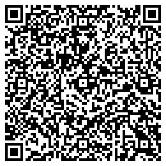 QR-код с контактной информацией организации БАЛТИКА