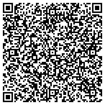 QR-код с контактной информацией организации БАРНАУЛЬСКИЙ ПИВОВАРЕННЫЙ ЗАВОД