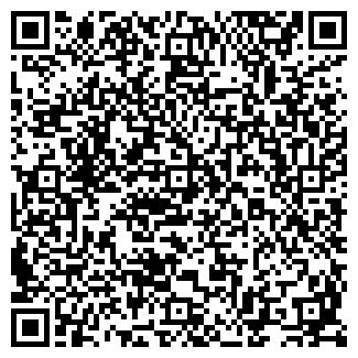 QR-код с контактной информацией организации ХКС