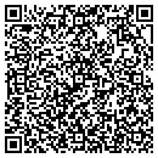 QR-код с контактной информацией организации МАСТЕР КЛАСС
