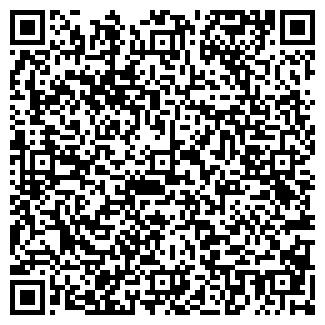 QR-код с контактной информацией организации ГУСЕВА А.А.