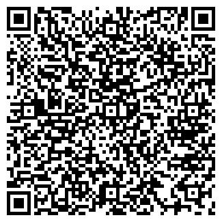 QR-код с контактной информацией организации ПИЩЕВЫЕ ДОБАВКИ