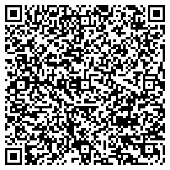 QR-код с контактной информацией организации ПИЩЕВЫЕ ИНГРИДИЕНТЫ