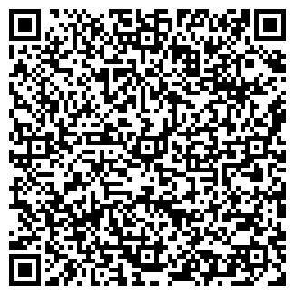 QR-код с контактной информацией организации ПИЩЕКОМПЛЕКТ