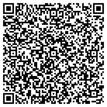 QR-код с контактной информацией организации СИБИРСКИЙ МЕЛЬНИК