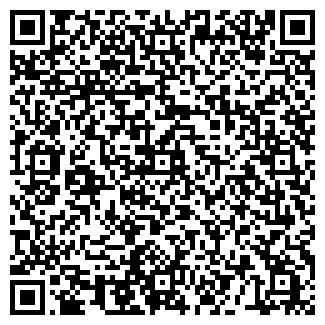 QR-код с контактной информацией организации ХАРИТОНОВ В.Ю.