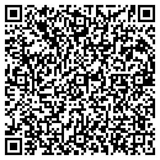 QR-код с контактной информацией организации БАРНАУЛАГРО К
