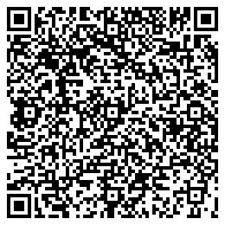 QR-код с контактной информацией организации СПЕЦИИ