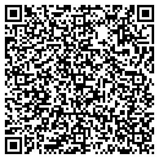 QR-код с контактной информацией организации БИОКОРМ ПЛЮС