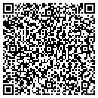 QR-код с контактной информацией организации МУЛЬТИК