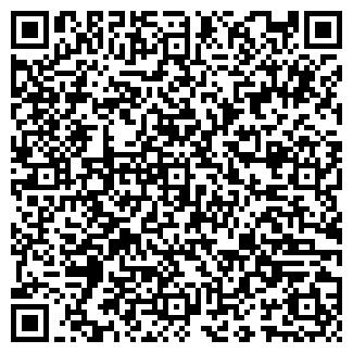 QR-код с контактной информацией организации КОРОЛЕВА И.В.
