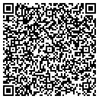 QR-код с контактной информацией организации НАГОРНАЯ Н.Г.