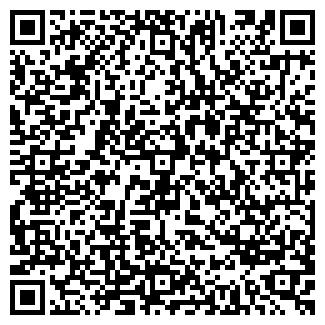 QR-код с контактной информацией организации РАБОЧАЯ ОДЕЖДА