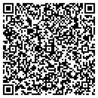 QR-код с контактной информацией организации РАДУГА ПЛЮС