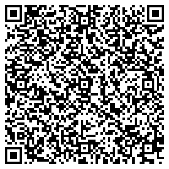 QR-код с контактной информацией организации ЦЕНТР СПОРТИВНОЙ ЭКИПИРОВКИ