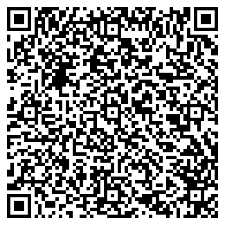 QR-код с контактной информацией организации УПРЯЖЬ