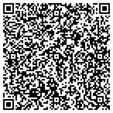 QR-код с контактной информацией организации БАРНАУЛЬСКАЯ ФАБРИКА ВАЛЯНОЙ ОБУВИ