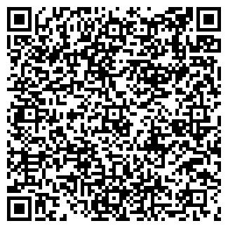 QR-код с контактной информацией организации АЛЬКОР-БАРНАУЛ