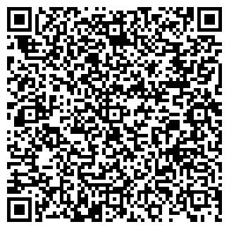 QR-код с контактной информацией организации МАЛТИ