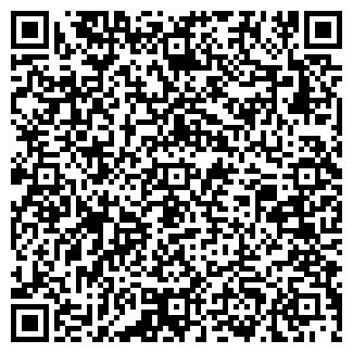 QR-код с контактной информацией организации ПАЛЕТ