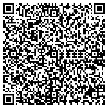 QR-код с контактной информацией организации ТИАН ДЭ