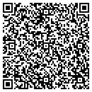 QR-код с контактной информацией организации АЛТАЙГАЛАНТЕРЕЯ