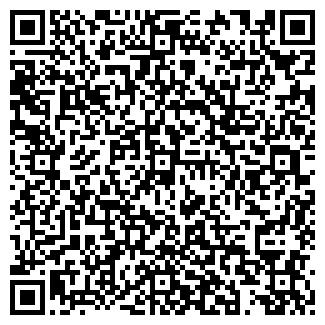QR-код с контактной информацией организации ООО АКТУАЛЬ