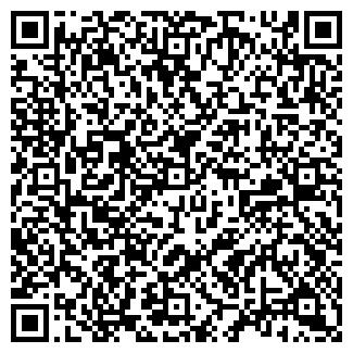 QR-код с контактной информацией организации RED-ICE