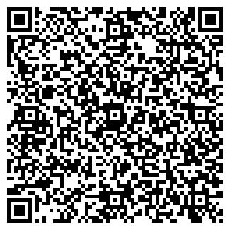 QR-код с контактной информацией организации МАЛЕНЬКИЙ ГЕНИЙ