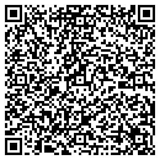 QR-код с контактной информацией организации КАПРИЗУЛЯ