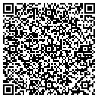 QR-код с контактной информацией организации ПЛАНЕТА ДЕТСТВА