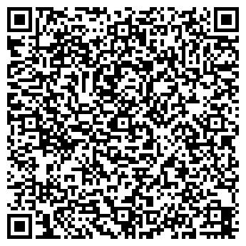 QR-код с контактной информацией организации ИГРУШКА-РАДУГА