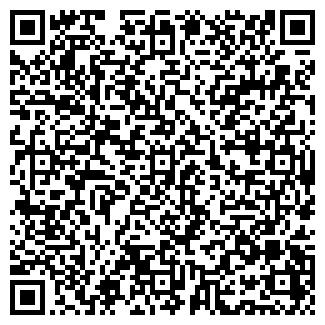 QR-код с контактной информацией организации ГАРЕЛИК Н. В.