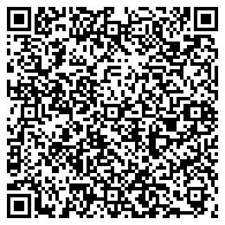 QR-код с контактной информацией организации СПЕЦКНИГА
