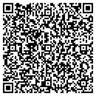 QR-код с контактной информацией организации ООО ПЕНАТЫ