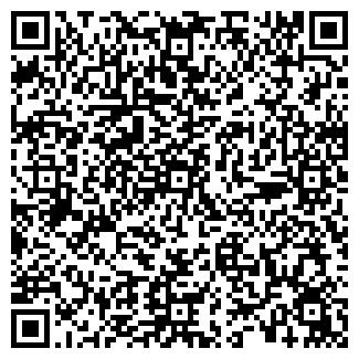 QR-код с контактной информацией организации ООО ЮНЫЙ ТЕХНИК