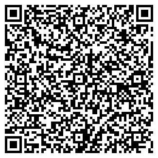 QR-код с контактной информацией организации ЛАНДОРА