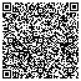 QR-код с контактной информацией организации ОФИС-21