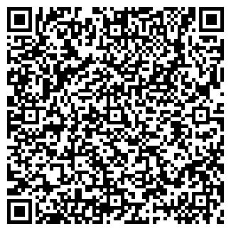 QR-код с контактной информацией организации ФЛОРА ДЕКОР