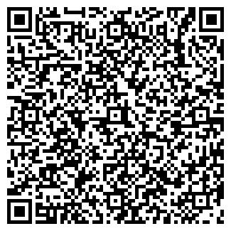 QR-код с контактной информацией организации ТУРИНА ГОРА