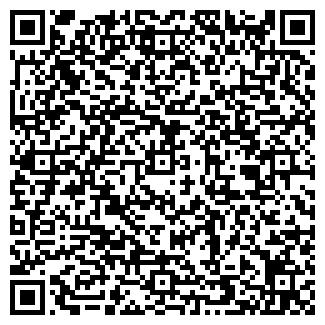 QR-код с контактной информацией организации НОВИТА, ЗАО